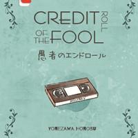 buku.terbaru Hyouka 2 : Credit Roll Of The Fool