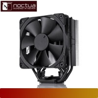 Air CPU Cooler NOCTUA - NH-U12S CHROMAX.BLACK, Intel & AMD, 12CM Fan