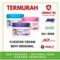 Cussons Baby Cream 50GR / Krim Bayi ORIGINAL CUSSONS PREMIUM