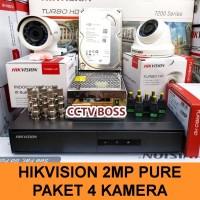 PAKET CCTV 2MP HIKVISION 4 KAMERA 7204HQHI SERIES 1080P FULL HD