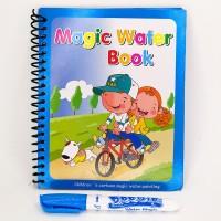 Buku Mewarnai Magic dengan Pen Air Ajaib