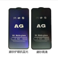 TEMPERED GLASS 5D FULL COVER ANTI BLUE LIGHT SAMSUNG GALAXY A7 2018
