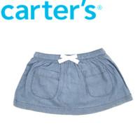 Rok Jeans Anak dan Baby Carter RJBC01
