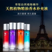 PARFUM MOBIL ISI ULANG REFILL REFIL WINE ZITTRAIN / PURPLE SPRING SOFT