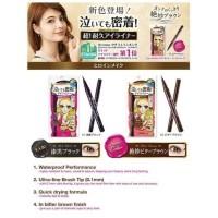 Isehan Kiss Me Heroine Make Smooth Liquid Eyeliner Original japan 1