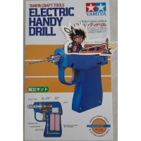 74041 Tamiya Craft Tools Electric Handy Drill