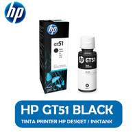 HP Ink Bottle GT51 Black Original