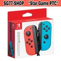 Joycon / Joy-Con / Joy Con Nintendo Switch Red Blue / Merah Biru