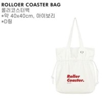 Roller Coaster Bag Chanyeol Loey EXO Authentic Official Merchandise