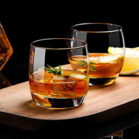 Luminarc Vigne 310 mL/Whiskey Glass/Gelas Kaca/Gelas Whiskey/Gelas Bir