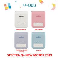 Spectra Q plus Q+ Dual Pump Breast Pump Pompa Asi Garansi 2 Tahun - Sakura Pink, No Bubblewrap