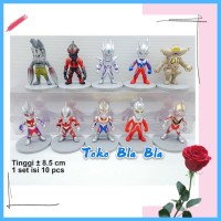 Ultraman Monsters Movie Anime Japan action figure set isi 10 chibi