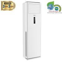 CHANGHONG AC Split Follow Standing Cabinet Machine 5PK - CHFS-48LA