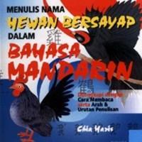 Kamus Bahasa Mandarin Menulis Nama Hewan Bersayap dalam Bahasa