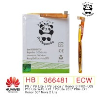 Baterai Huawei P9 Lite HB366481ECW Double IC Protection