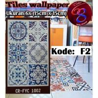 Tile stiker / sticker lantai / tegel / keramik kode : F2