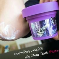 Ada Clear Dark by Chomnita