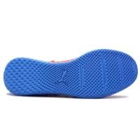 Sepatu Futsal Puma Future 19.3 Net Fit IT (red blast/bleu)