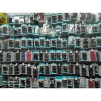 Hardcase Nilkin All Type Handphone 100% ORIGINAL