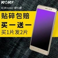 Tempered Glass Blue Ray Light Xioami Redmi Note 3