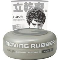 Gatsby Moving Rubber Grunge Mat 80 gr