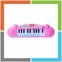 Bayar Di Tempat Mainan Piano Elektronik untuk Edukasi Musik Anak