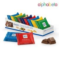 RITTER SPORT MINI BAR CHOCOLATE MIX - MINI COKELAT VARIAN RASA 150gr