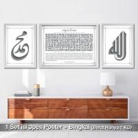 Set Kaligrafi Allah Muhammad Ayat Kursi 40 hiasan dinding islami abu