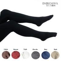 Emikoawa Legging Wudhu Premium - Hitam