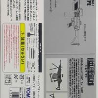 Little Armory 1/12 (LA046) 5.56mm Machine Gun