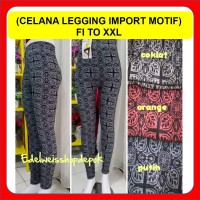 Celana Lejing Bahan Kaos Leging Panjang Legging Import Motif Daun