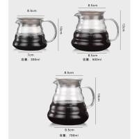 Coffee Maker Pot V60 Drip Kettle Teko Kopi Barista 800ml - OneTwoCups
