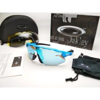 Kacamata sepeda sport EV Radar Advancer Premium blue
