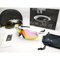 Kacamata sepeda sport EV Radar Advancer Premium white