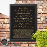 Kaligrafi hiasan dinding islami Sholawat / Solawat Nariyah 1