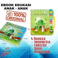 Mainan Edukasi Anak E-Book Buku Pintar Elektronik collection
