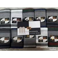 Grosir 10pcs - Sarung Tenun Moisino