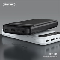 POWERBANK REMAX LEADER SERIES 30.000 MAH RPP-141