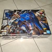 MG Gundam Ex-S/MG BANDAI ORIGINAL master grade