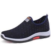 Jual Sepatu Bata Sport Murah Harga Terbaru 2020