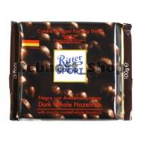 Ritter Sport Dark Whole Hazelnut Chocolate 100gr | Cokelat Hitam