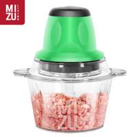 JSJ Electric Meat Grinder Blender Daging Food Processor Listrik