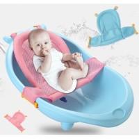 BK126 Jaring Alas Duduk Bak Mandi Bayi Baby Bath Bed Bath Tub Seat Net