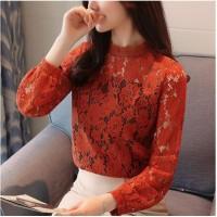 Plus Size Korean Women's Clothing Casual Lace Tops Net Yarn Long