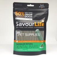 Pembersih karang gigi anjing Savour Life DENTAL BARS (large dog)