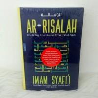 AR-RISALAH USHUL FIKIH IMAM SYAFII