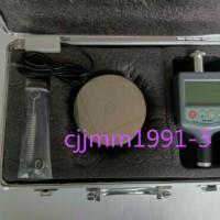 1PC NEW Landtek HM-6561 Portable Rebound Leeb Hardness Tester Meter f