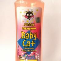 Raid All Smiling Baby Cat Kitten Shampoo Sampo untuk Anak Kucing 200