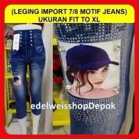Celana Leging jeans levis Pendek 7 8 Motif Legging Jeans Pendek Impor