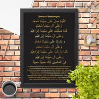 Kaligrafi hiasan dinding islami Sholawat / Solawat Ibrahimiyah 1